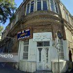 حال و روز مدرسهای که معروفترین پزشکان تبریز در آن تربیت شدند